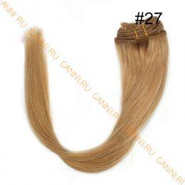 Натуральные волосы на заколках №027 (45 см) - 7 заколок