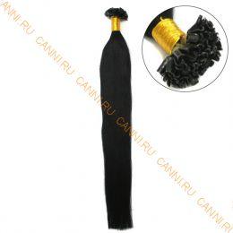 Натуральные волосы на кератиновой капсуле U-тип, №001B Угольно-черный - 40 см, 100 капсул.